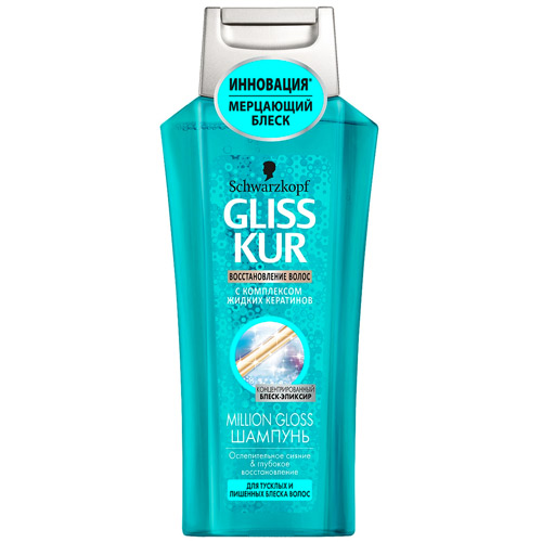 GLISS KUR Million gloss šampon 400ml